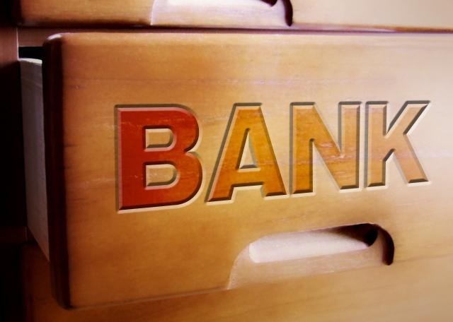 預金 銀行