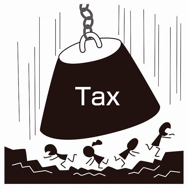 「税金」の画像検索結果