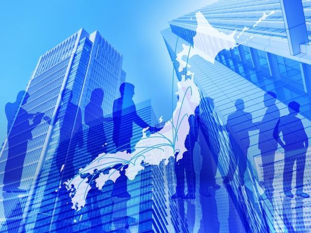 ビジネス日本