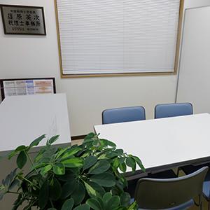 篠原英次税理士事務所(2)