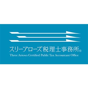 スリーアローズ税理士事務所logo
