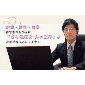 税理士法人桜会計事務所1