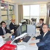 山下桂税理士事務所2