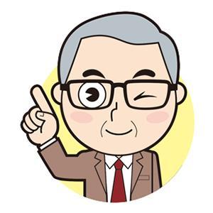 瀬川秀樹税理士事務所2