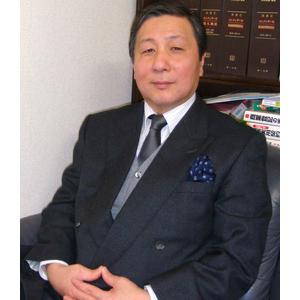 佐久間一税理士事務所2