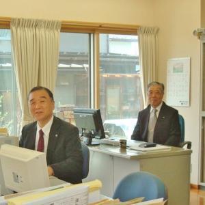 唐澤昭善税理士事務所4