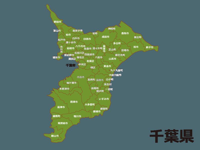 千葉県の公示価格と路線価の特徴、主要都市および千葉市6区の ...