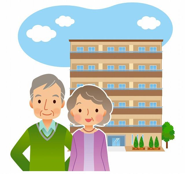 高齢者 住宅