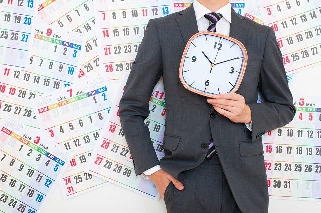 カレンダー タイリミット 期限