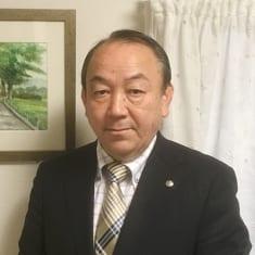 佐藤喜美男税理士事務所