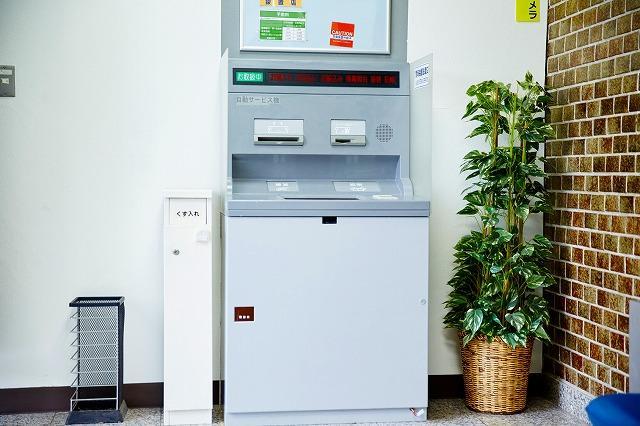 ATM 銀行