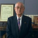 齊木孝茂税理士事務所