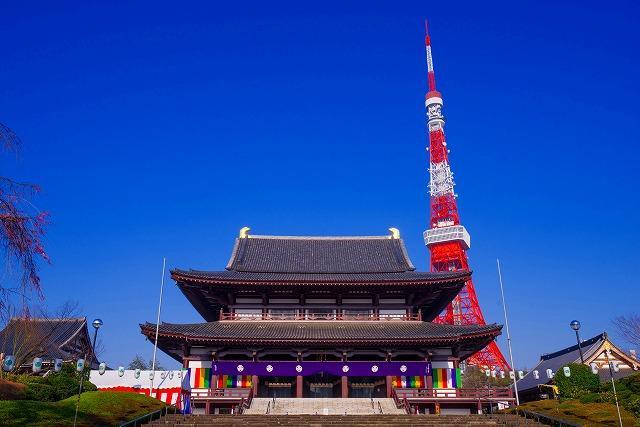 港区_東京タワー