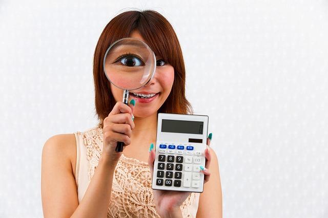 税務調査 計算