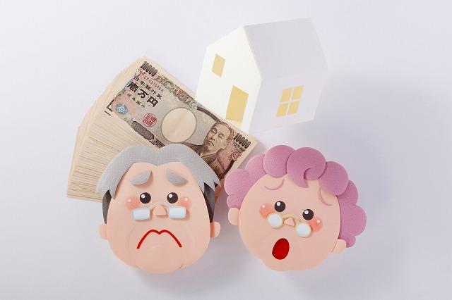老後資金 老夫婦 お金