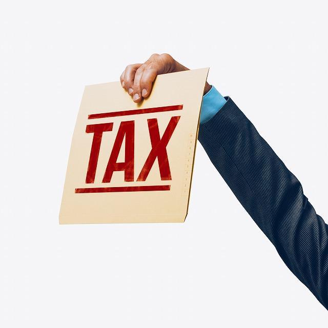 税金 相続税