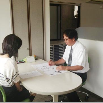 次広達摩税理士事務所