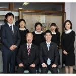 岩井会計事務所
