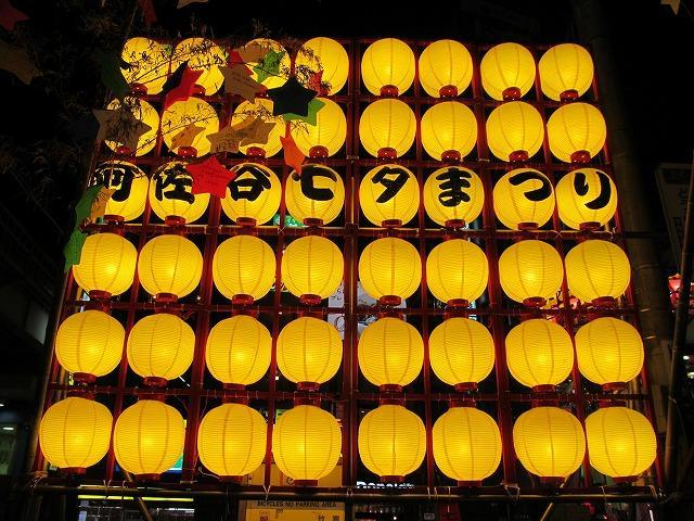 杉並区 阿佐ヶ谷 七夕祭り祭り