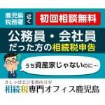 東京都 板橋区 板橋花火
