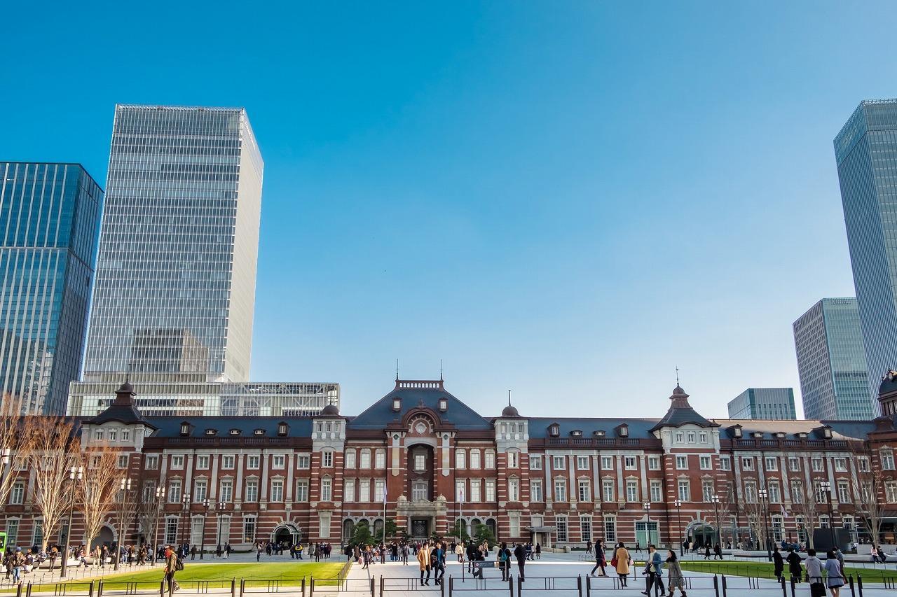 東京都 中央区 東京駅