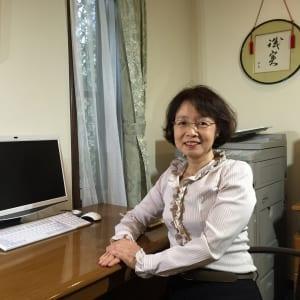 熊澤税理士事務所