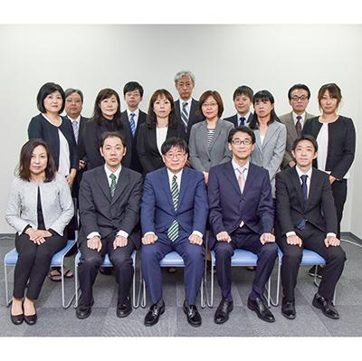 加藤忠男税理士事務所