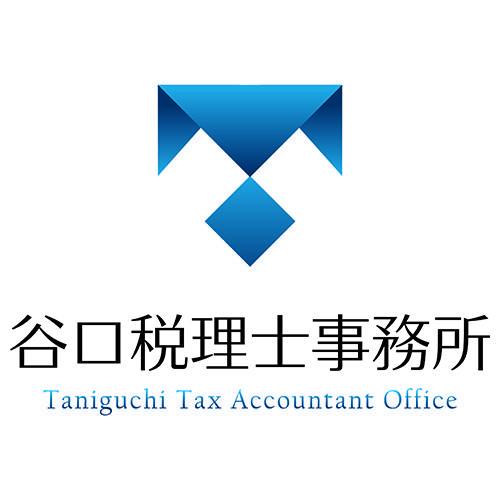 谷口税理士事務所