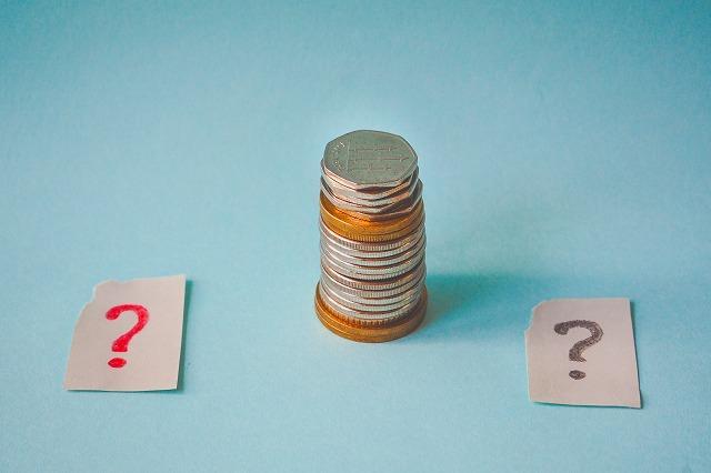 お金 税金 疑問