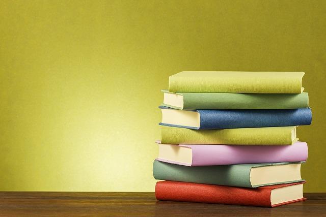 教育 書籍 本