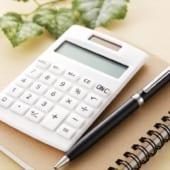 相続税計算