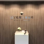 MY税理士事務所